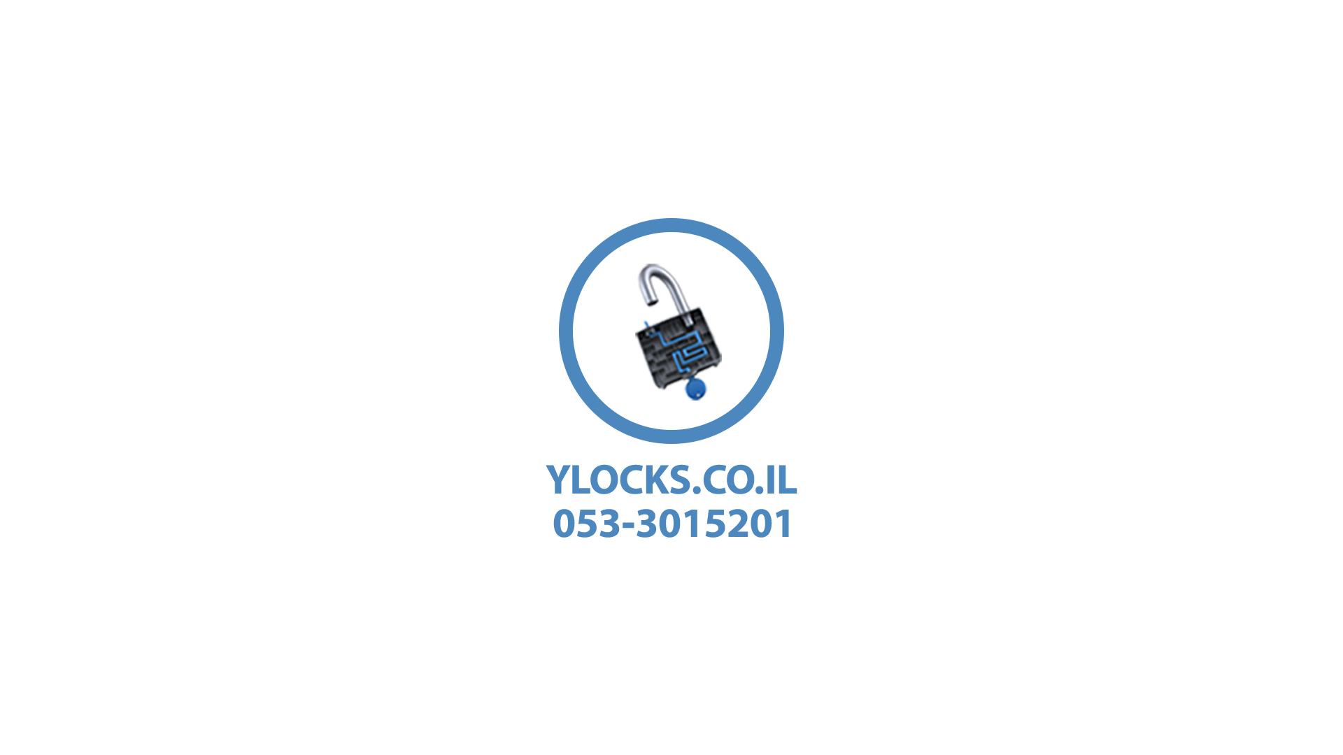 מנעולן-YLOCKS
